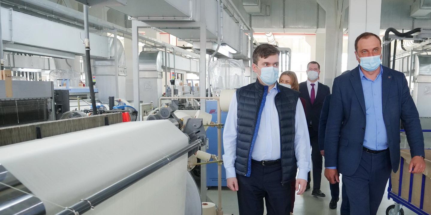 Текстильная компания «Русский Дом» модернизует производство с помощью мер господдержки