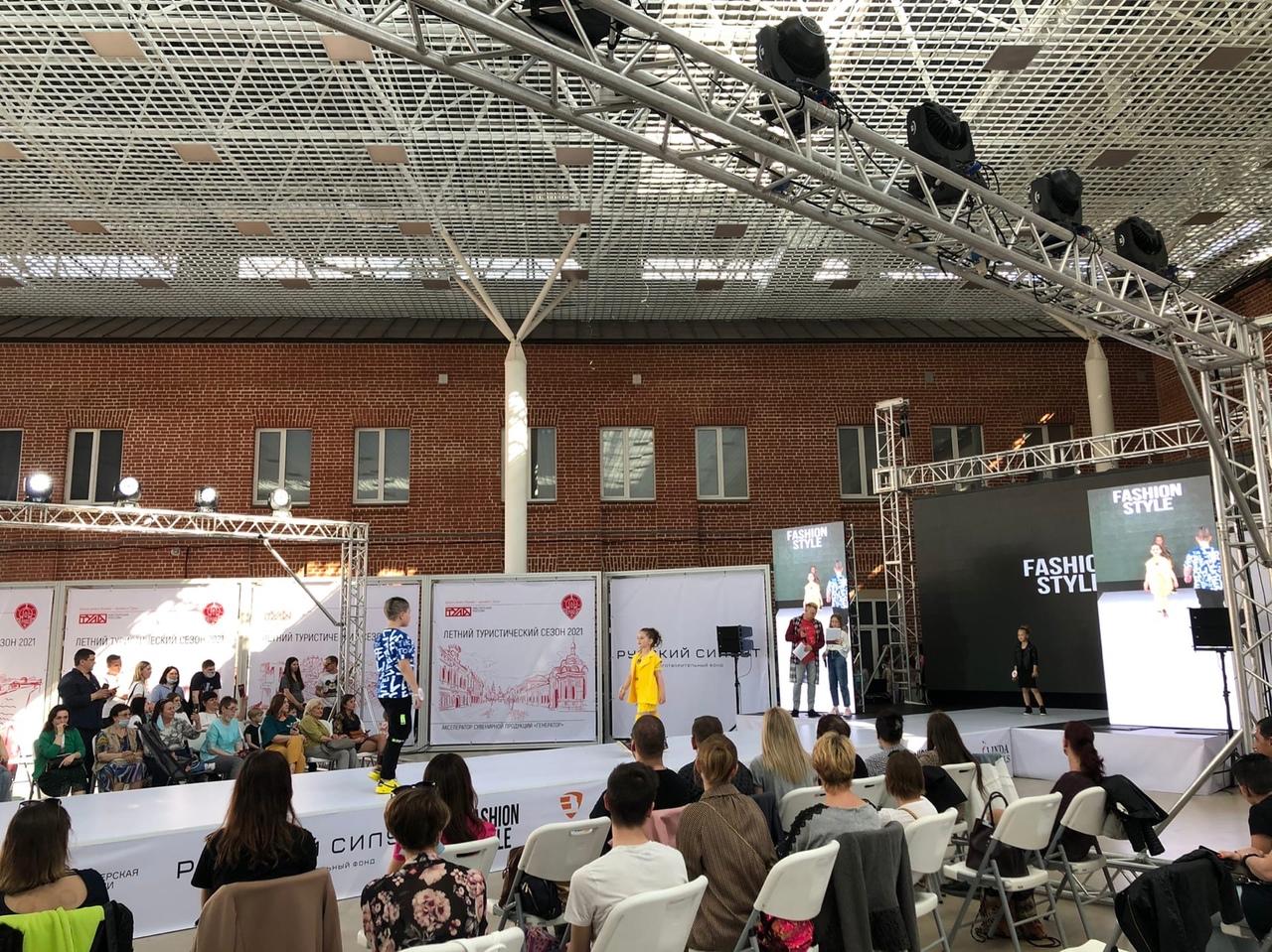 В Туле завершился фестиваль моды и красоты