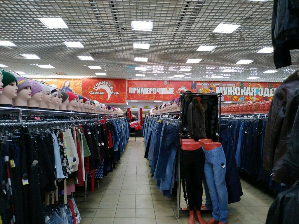 Новосибирская налоговая просит признать банкротом компанию «Планета Одежда Обувь»