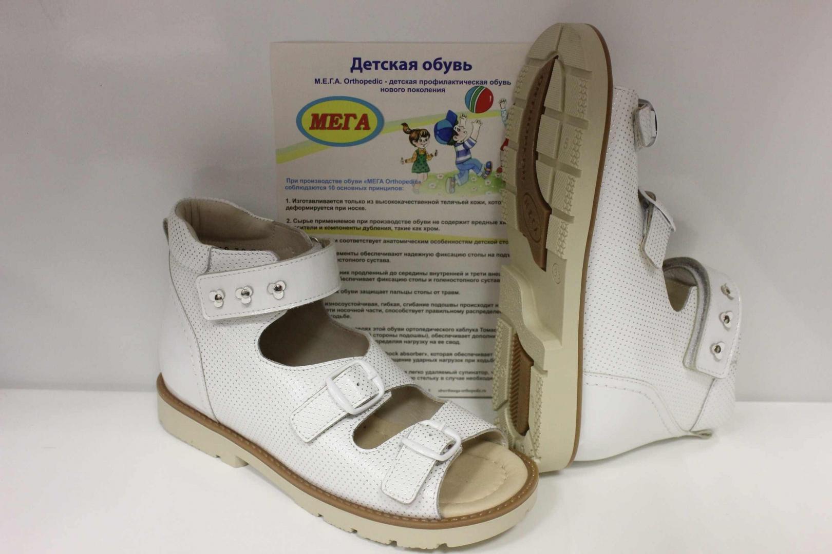В Подмосковье запустили производство ортопедической обуви