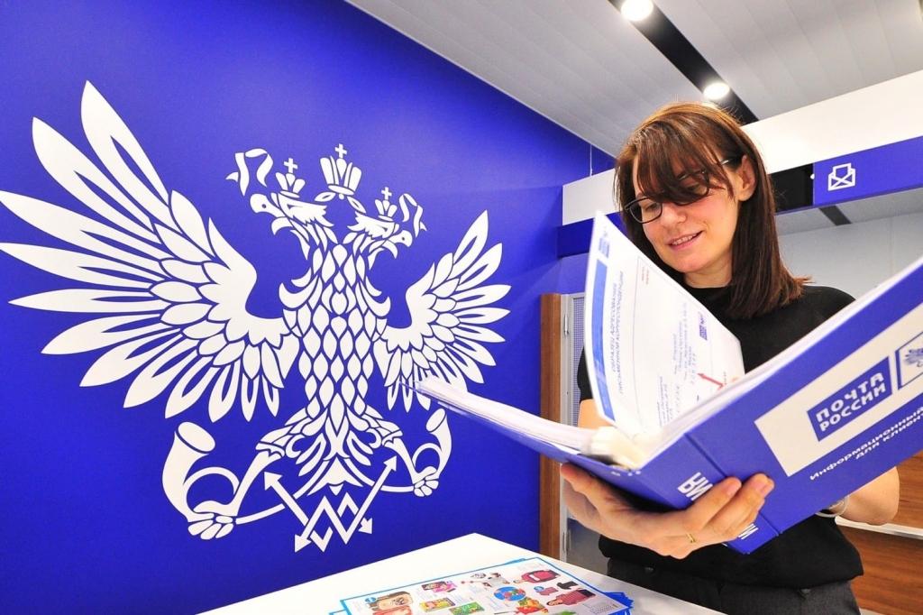 Почта России планирует запустить продажи текстиля под собственным брендом