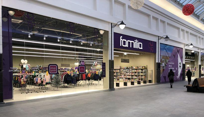 Розничная сеть Familia расширилась до 350 магазинов