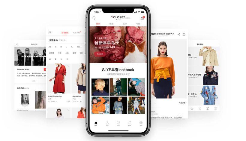 Китайские компании по прокату одежды терпят убытки и уходят с рынка