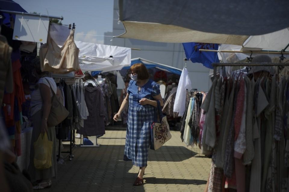 В Перми состоится федеральная ярмарка легкой промышленности