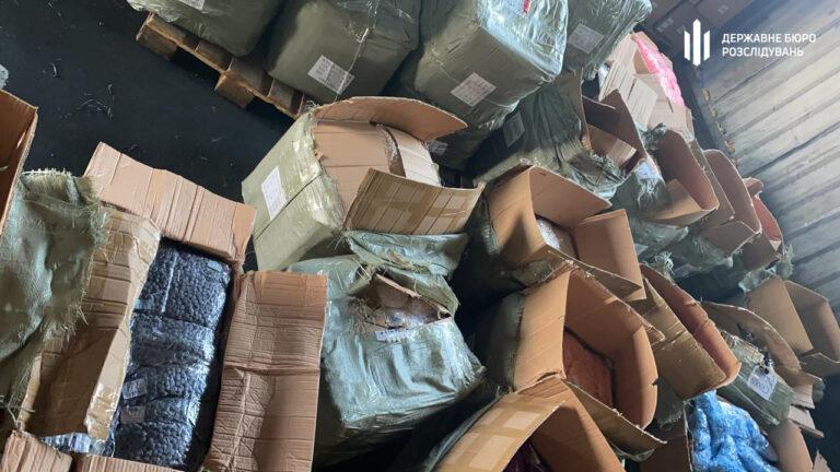 ГБР Украины выявило на таможне незадекларированный текстиль