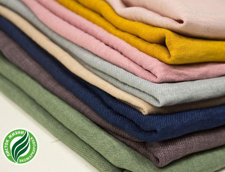 В России разработают первый экостандарт для текстиля