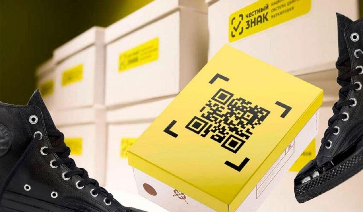С начала года в России изъяли из оборота почти 600 тысяч пар обуви без маркировки