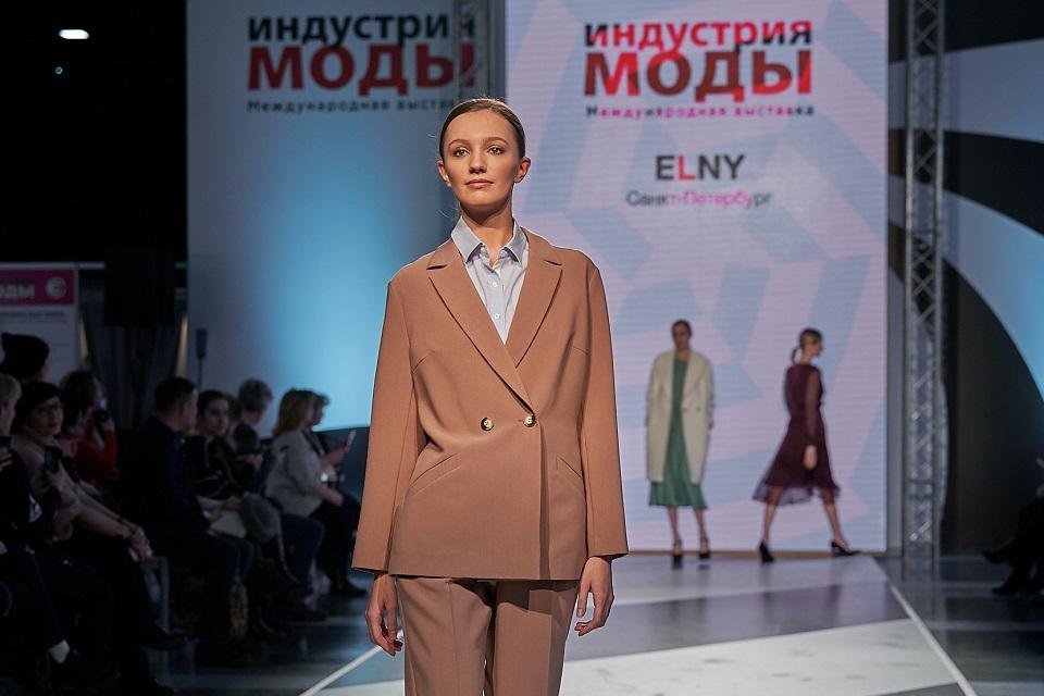 В Санкт-Петербурге состоится международная выставка «Индустрия моды»