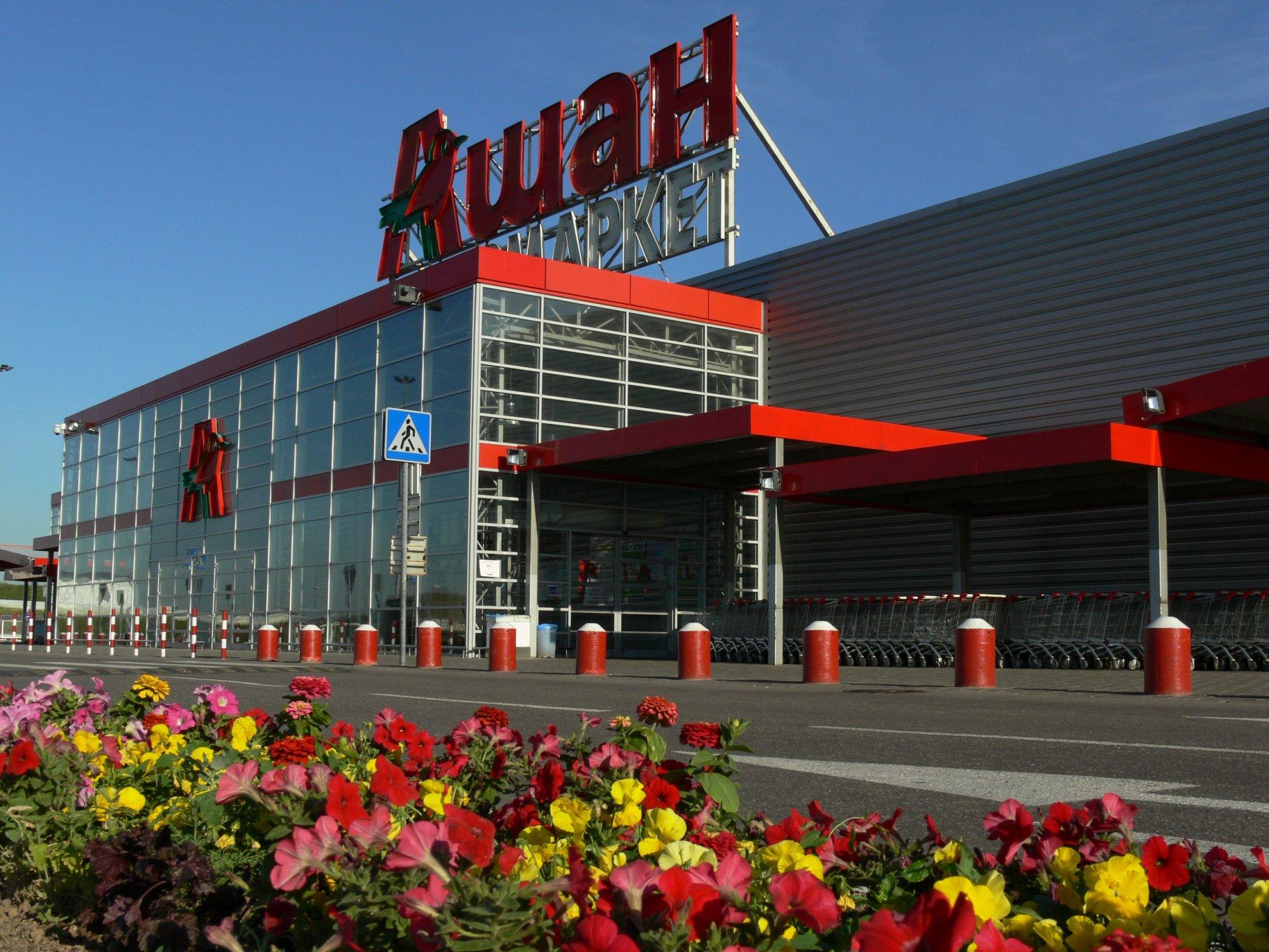 «Ашан» оценил результат перемещения производства продуктов СТМ на территорию России