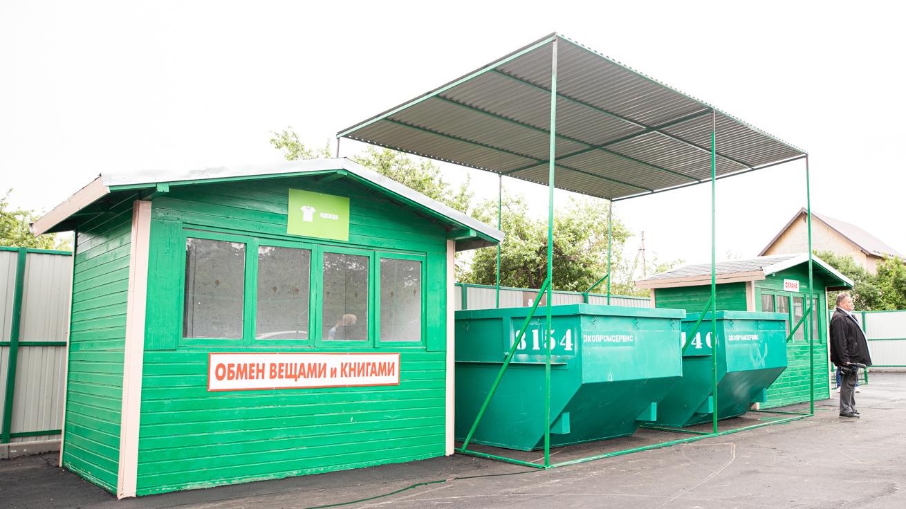 В Московской области была открыта юбилейная площадка «Мегабак»
