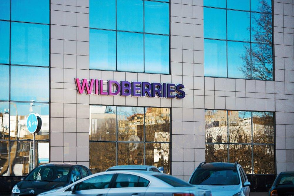 Текстильные предприятия из Иваново наращивают прибыль на  Wildberries