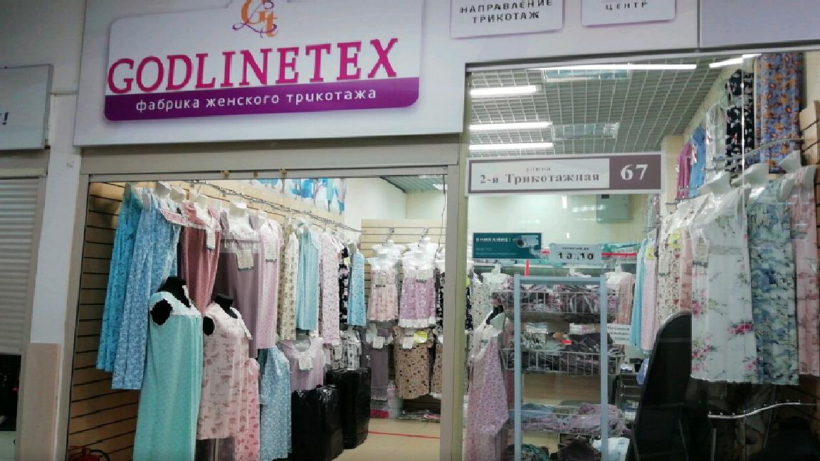 В Московском торгово-развлекательном центре «Щелковский» открылся элитный текстильный магазин