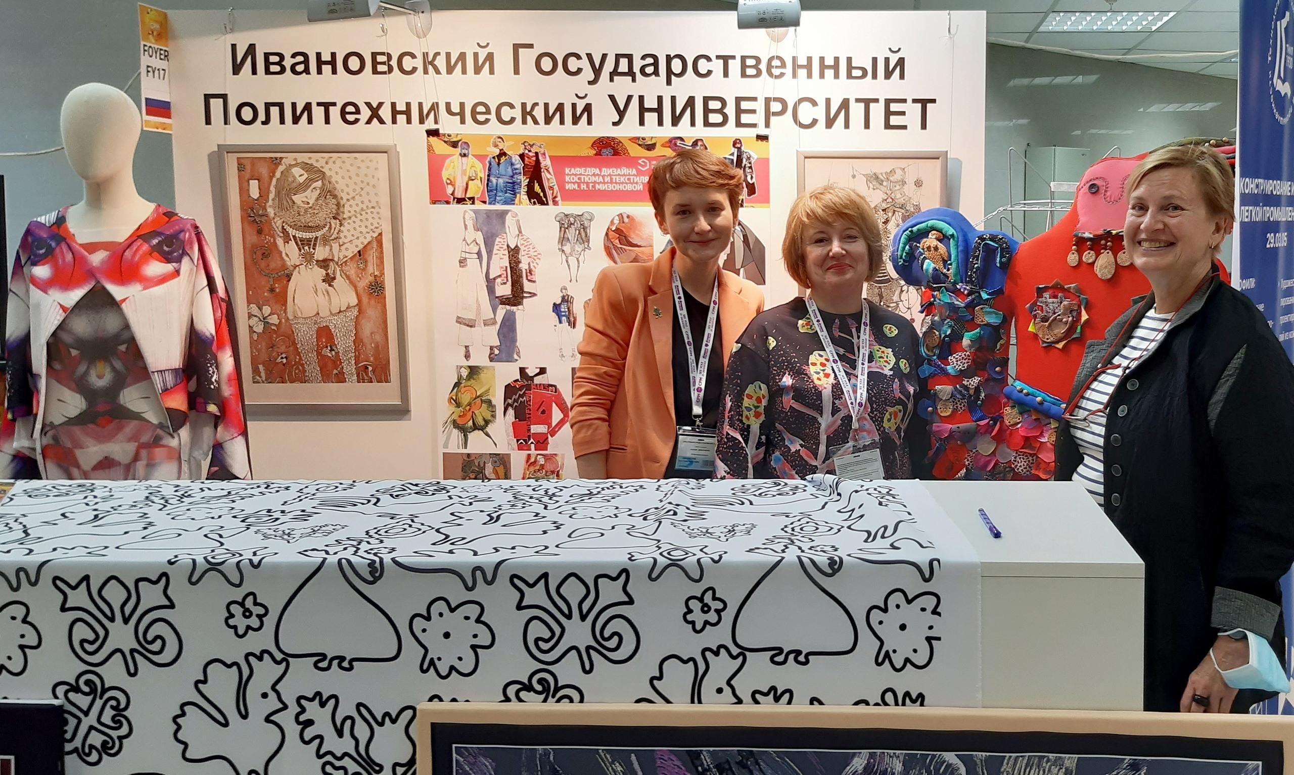 Ивановские работы представили на международной текстильной выставке