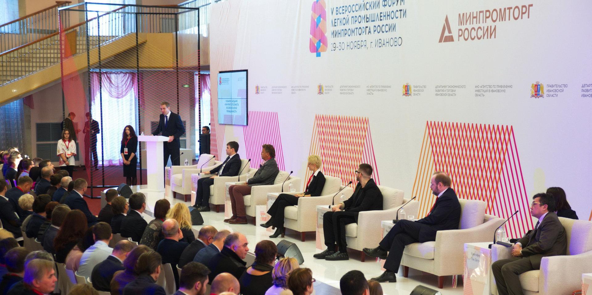 «Сбербанк» поднимет вопросы экологии и цифровой стратегии на форуме «Мануфактура 4» в Ивановской области