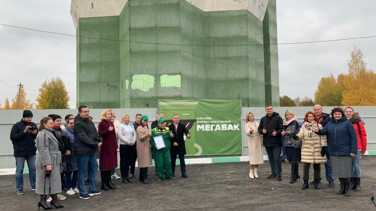 В Подмосковье открылось уже больше 50-ти площадок «Мегабак»